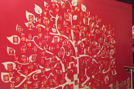 金币庄园红包树如何获得肥料?金币庄园红包树有什么奖励?
