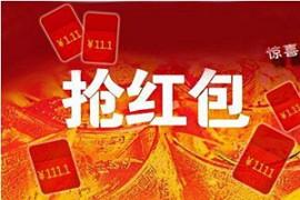 天猫双11红包是无门槛的吗?开喵铺和盖楼赢的红包有限制吗?
