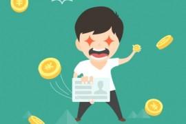 支付宝企业账户怎么注销?需要什么条件?