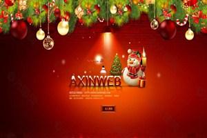 淘宝圣诞节有活动吗?如何策划淘宝圣诞节活动方案?