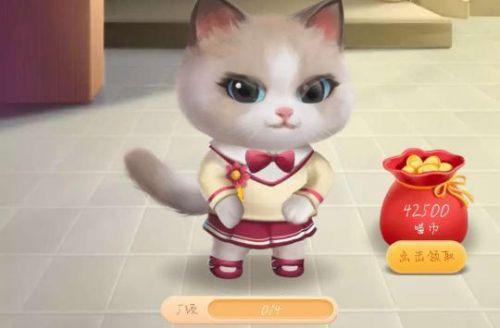 2020双十一养猫怎么退出队伍 超级星秀猫退队方法